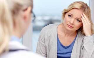 Доброкачественная опухоль – причины, стадии, виды и лечение доброкачественной опухоли
