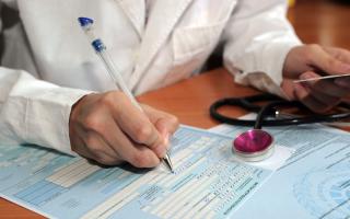 Межреберная невралгия больничный лист