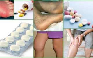 Мазь при ревматизме суставов – картинки, побочные эффекты, разновидности болезни, расшифровка
