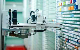 Лечение трещин на пятках аптечными мазями