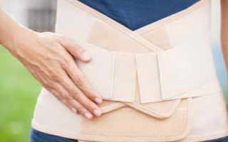 Пояс на поясницу при остеохондрозе