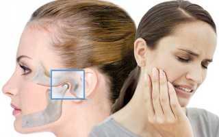 Болит челюстной сустав что делать