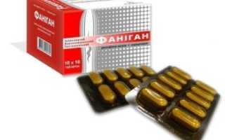 Какие заменители препарата Фаниган существуют? Аналог Фаниган в России