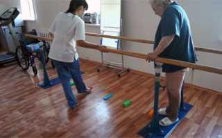 Упражнения после эндопротезирования тазобедренного сустава дома видео
