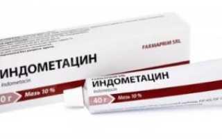 Обезболивающие средства и препараты для суставов: лучшие