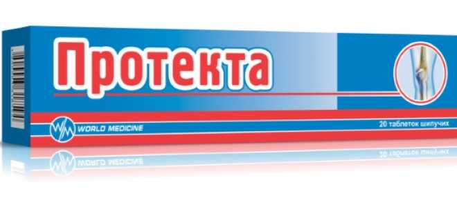 Таблетки Протекта средство для лечения суставов