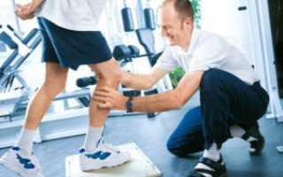 Нет реабилитации после эндопротезирования коленного сустава