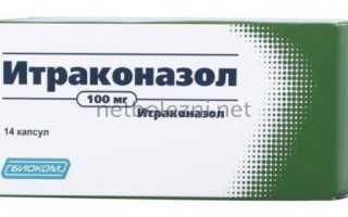 Безопасные для печени таблетки от грибка ногтей. Список лучших 8 препаратов