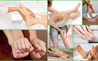 Онемение ног: причины, признаки, что делать, как лечить