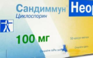 Лекарства от воспаления суставов таблетки