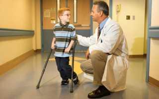 Что такое болезнь Пертеса тазобедренного сустава у детей – консервативная терапия, последствия во взрослом возрасте