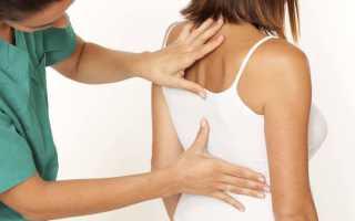 Боль в спине в области грудного отдела