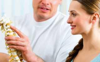 Шейный лордоз – симптомы, методы лечения и профилактика