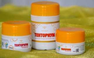 Мазь Тенториум для суставов: применение, когда назначают