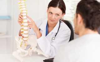 К каким врачам идти при болях и осложнениях: Боль в суставах: к какому врачу обратиться
