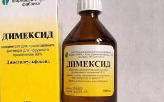 Компресс с димексидом на плечевой сустав